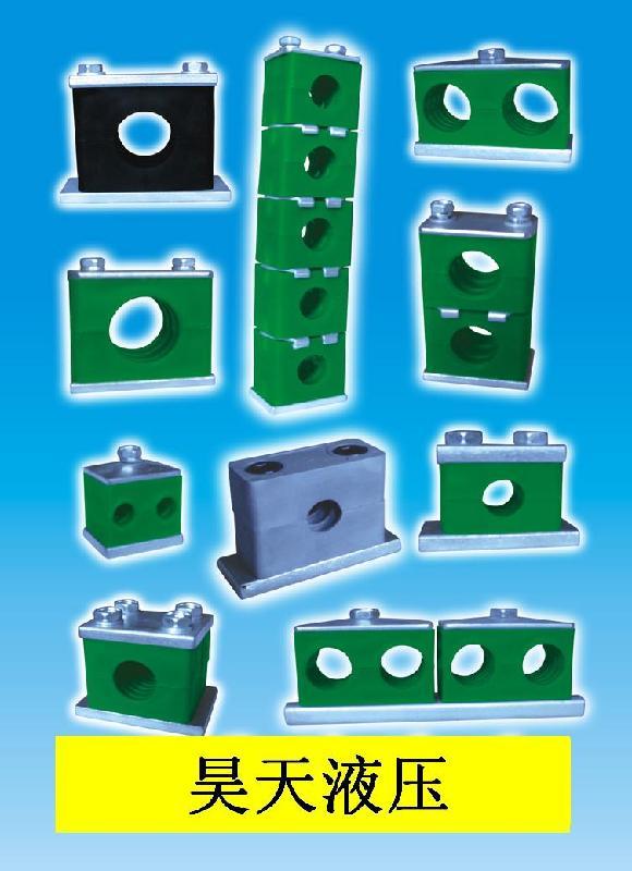 供应塑料管夹