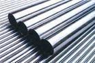 中國GB標準不銹軸承鋼9Cr18 高碳鉻 優特鋼 價格質量保證圖片