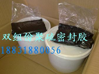 供应黔东南族苗族侗族密封胶销售