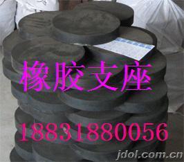 供应红河哈尼族彝族橡胶支座销售