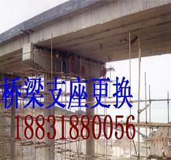 供应红河哈尼族彝族更换桥梁支座销售