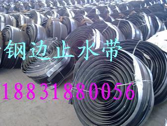 供应红河哈尼族彝族橡胶止水带销售商