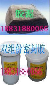 供应西双版纳傣族塑料胶泥价格
