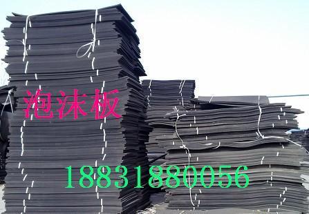 供应阿坝藏族羌族泡沫板销售