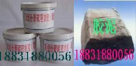 供应黔西南布依族苗族塑料胶泥销售