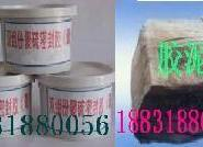 供应晋中塑料胶泥供应商