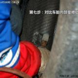 杭州拱墅区汽车维修店-专家提醒 手动刹车需要定期检查和调整