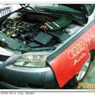 杭州油墨化学有限公司汽车维修图片
