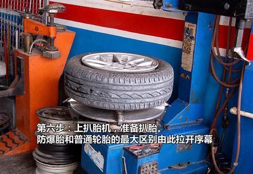 杭州行知中学汽车维修店 天籁自动变速驱动桥的结构与故障诊断 图高清图片