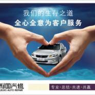 供应杭州24小时上门服务抢修搭电