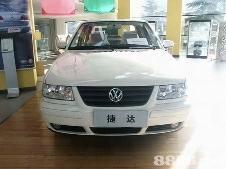 杭州王家巷汽车维修店-自动变速箱小窍门 巧妙保护爱车发动机