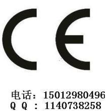 供应糖果机械CE认证