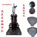 供应小型塑料热熔机工厂,北京小型塑料热熔机