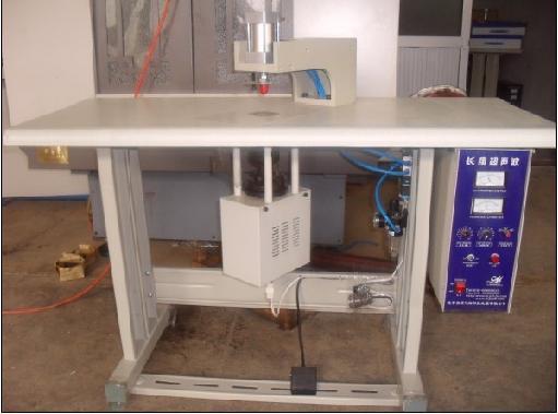 供应超声波定订带机,超声波焊接机,超声波花边机