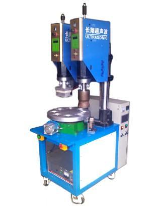 供应双头转盘式塑料焊接机-转盘焊接机
