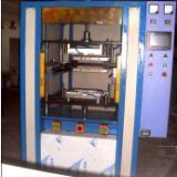 供应北京塑料热熔机,北京塑料热熔机生产厂家,北京塑料热熔机价格