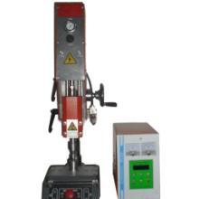供应35K超声波塑料焊接机-北京35K超声波塑料焊接机