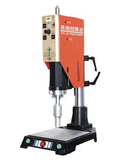 供应塑料超声波焊接机,超声波塑料焊接机