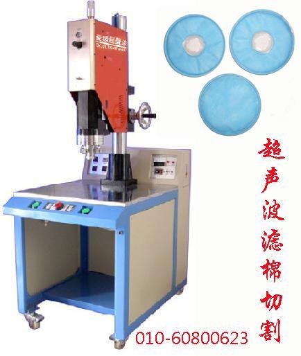 供应防毒口罩焊接机,防毒口罩超声波焊接机
