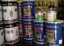 供应建筑涂料系列价格多少;建筑涂料系列价格多少;建筑涂料系列厂家报价