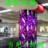 供应现货不锈钢退钛板-北京上海温州不锈钢退钛板,现货退钛板价格