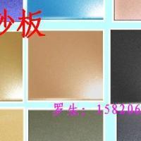 供应喷砂不锈钢板,镜面喷砂板,2B喷砂板,拉丝喷砂板,局部喷砂装饰板