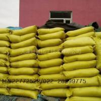 供应木钙-木钠-木质素磺酸钙木钙木钠木质素磺酸钙