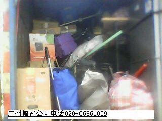 供应广州芳村窖口搬家公司