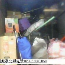 供应广州海珠滨江西路搬家公司图片
