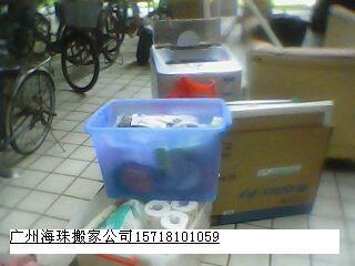 广州大众搬家广州大众搬屋