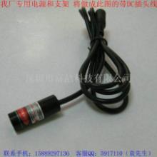 供应厂家直销工程十字线激光模组红光激光模组批发