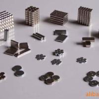 供应宿迁磁铁,宿迁磁铁生产厂家,宿迁磁铁批发价格,宿迁强力磁铁专卖