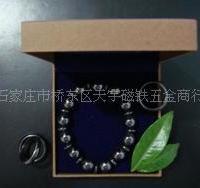 供应石家庄磁疗首饰,石家庄磁疗戒指,石家庄磁疗磁石项链磁疗保健首饰