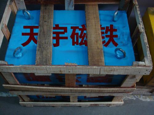 供应强力除铁板冶金、矿山、选煤厂、电厂、陶瓷、玻璃、水泥等用强力磁板