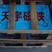 供應永磁板,建材,化工,食品 ,飼料加工等行業專用懸掛式強力除鐵器圖片