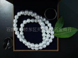 供应磁疗保健首饰,磁石,磁疗项链,磁疗手链,磁疗戒指