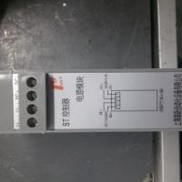 ST控制器电源模块