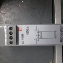 供应ST控制器电源模块,ST电源模块批发