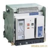 供应MT20H1空气万能式断路器