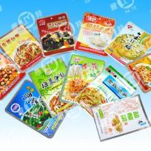 供应小菜包装袋/酱菜包装袋/榨菜包装袋/泡菜包装袋批发