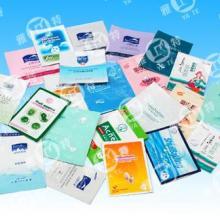 供应面膜包装袋/面膜包装膜/眼贴包装袋/鼻贴包装袋
