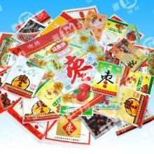 供应红枣包装袋/枣包装袋/蜜枣包装袋/贡枣包装袋