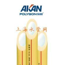 供应爱康水管保利PPR管抗菌6分热水管批发
