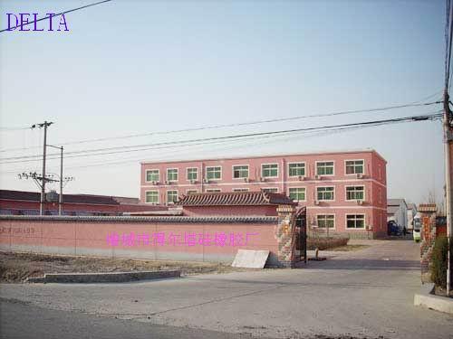 供应硅胶处理剂底涂剂 ,广州硅胶处理剂底涂剂