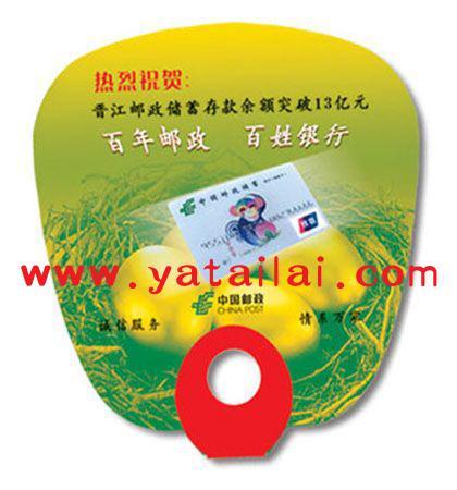 供应西安广告扇子定做制作筷子扇