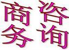 供应上海食品公司注册/浦东公司注册/食品销售公司注册