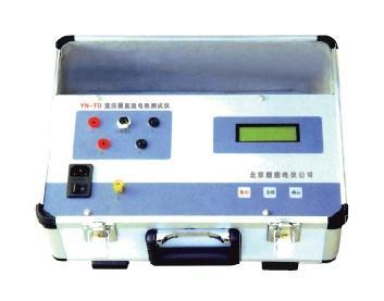 供应YN-TD-20A 直流电阻快速测试仪