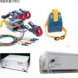 供应电能质量分析仪
