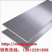 可回收304不锈钢板*不锈钢压力容器专用板*反应釜304不锈钢板*离心机304不锈钢图片