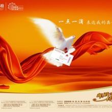 深圳贺卡请柬印刷;深圳邀请卡设计印刷、深圳圣诞贺卡设计印刷、